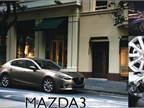 Mazda3: Sporty, Sophisticated, Compact