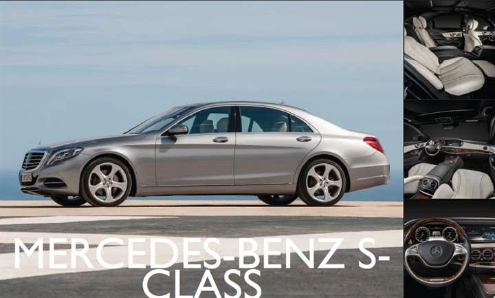 Gallery photo 1 mercedes benz s class luxury sedan for Mercedes benz warehouse jobs