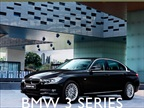 <p>The all-new sixth generation BMW 3 series. <em>(Corrected: Earlier versions of this article incorrectly displayed fifth generation 3 Series photos.)</em></p>