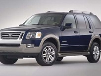Ford Adds Features, Lowers Price for 06 Explorer (photo)