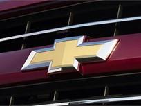 GM Invests $1B in U.S. Manufacturing