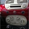 Fiat 500 center console
