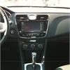 Chrysler 200 center console